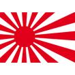 Japonia (Imperial Japan) Bolt Action